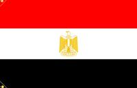 egyptflag.jpg